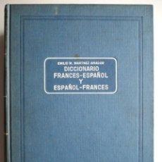 Diccionarios de segunda mano: DICCIONARIO FRANCES-ESPAÑOL Y ESPAÑOL-FRANCES - EMILIO M. MARTINEZ AMADOR - EDITORIAL RAMON SOPENA. Lote 150674598