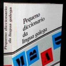 Diccionarios de segunda mano: B588 - PEQUENO DICCIONARIO DA LINGUA GALEGA. REAL ACADEMIA GALEGA. GALICIA.. Lote 151049986