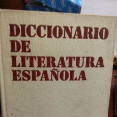 Diccionarios de segunda mano: BJS.DICCIONARIO DE LITERATURA ESPAÑOLA.EDT, REVISTA DE OCCIDENTE.BRUMART TU LIBRERIA.. Lote 151401102