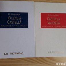 Diccionarios de segunda mano: DICCIONARI CASTELLA- VALENCIA,DICCTIONARI VALENCIA-CASTELLA,LAS PROVINCIAS. Lote 151406502