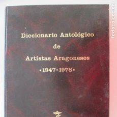 Diccionarios de segunda mano: DICCIONARIO ANTOLÓGICO DE ARTISTAS ARAGONESES. 1947 - 1978. ZARAGOZA. Lote 151436782