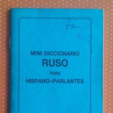 Diccionarios de segunda mano: MINI DICCIONARIO RUSO PARA HISPANO-PARLANTES. CORTESÍA DE POLITOURS. 9 X 13,5 CM.. Lote 151564958