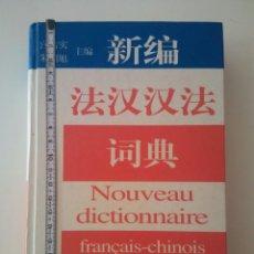 Diccionarios de segunda mano: NOUVEAU DICTIONNAIRE CHINO. Lote 152021357