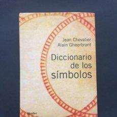 Diccionarios de segunda mano: DICCIONARIO DE LOS SÍMBOLOS JEAN CHEVALIER Y ALAIN GHEERBRANT - HERDER. Lote 152043162