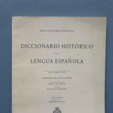 Diccionarios de segunda mano: DICCIONARIO HISTÓRICO DE LA LENGUA ESPAÑOLA. TOMO TERCERO. FASCICULO 1º. Lote 152079022