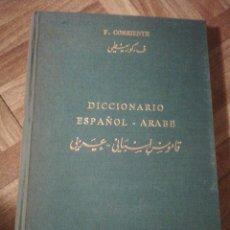 Diccionarios de segunda mano: DICCIONARIO ESPAÑOL ÁRABE. F. CORRIENTE.. Lote 152147294