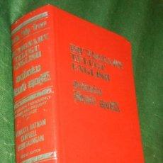 Diccionarios de segunda mano: DICTIONARY TELUGU ENGLISH, DE CHARLES PHILLIP BROWN - 2A.ED., 1984. Lote 152166342