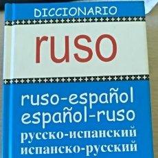 Diccionarios de segunda mano - DICCIONARIO RUSO. RUSO-ESPAÑOL, ESPAÑOL RUSO. - 152380209