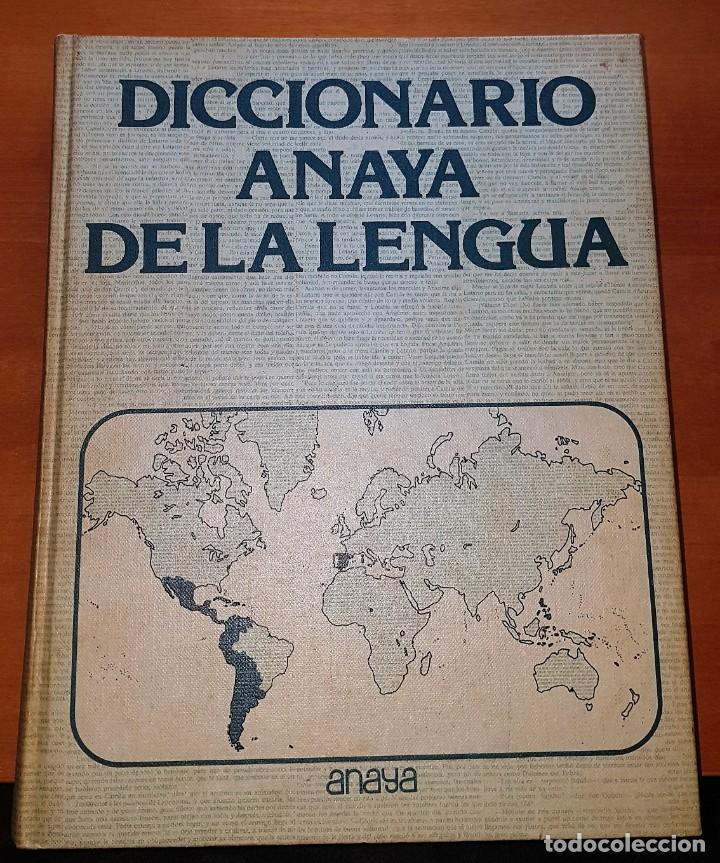 DICCIONARIO ANAYA DE LA LENGUA, 1978 (EDITORIAL ANAYA) (Libros de Segunda Mano - Diccionarios)