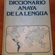 Diccionarios de segunda mano: DICCIONARIO ANAYA DE LA LENGUA, 1978 (EDITORIAL ANAYA). Lote 154147550