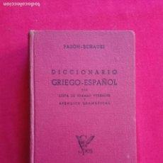 Diccionario Griego Español Pabón Echauri Ed Spes 1943.