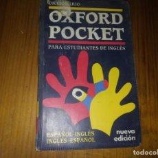Diccionarios de segunda mano: DICCIONARIO OXFORD POCKET PARA ESTUDIANTES DE INGLES ESPAÑOL . Lote 155177958