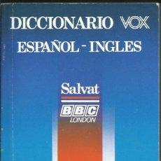 Diccionarios de segunda mano: DICCIONARIO VOX ESPAÑOL - INGLES. Lote 155261778