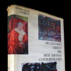 Diccionarios de segunda mano: DICCIONARIO CRITICO DEL ARTE ESPAÑOL CONTEMPORANEO. A. MANUEL CAMPOY. IBERICO EUROPEO DE EDICIONES. Lote 155589926