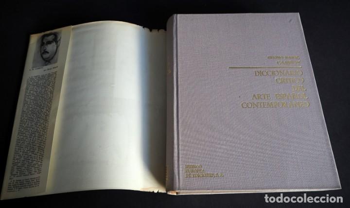 Diccionarios de segunda mano: DICCIONARIO CRITICO DEL ARTE ESPAÑOL CONTEMPORANEO. A. MANUEL CAMPOY. IBERICO EUROPEO DE EDICIONES - Foto 2 - 155589926
