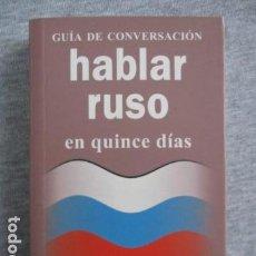 Diccionarios de segunda mano: HABLAR RUSO EN QUINCE DIAS. GUIA DE CONVERSACION. METODOS ROBERSTON - EXCELENTE ESTADO. Lote 156774522