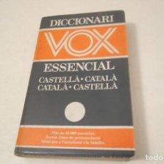 Diccionarios de segunda mano: DICCIONARI ESSENCIAL VOX. CASTELLÀ .CATALÀ. CATALÀ .CASTELLÀ.. Lote 156776858