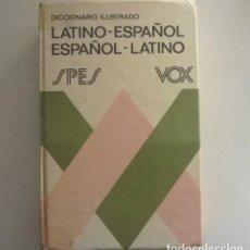 Diccionarios de segunda mano: DICCIONARIO LATINO ESPAÑOL - LIBRO SPES VOX - ILUSTRADO - TAPA DURA. Lote 156807994