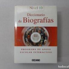 Diccionarios de segunda mano: DICCIONARIO DE BIOGRAFIAS (SPANISH EDITION) (2000). Lote 156858328