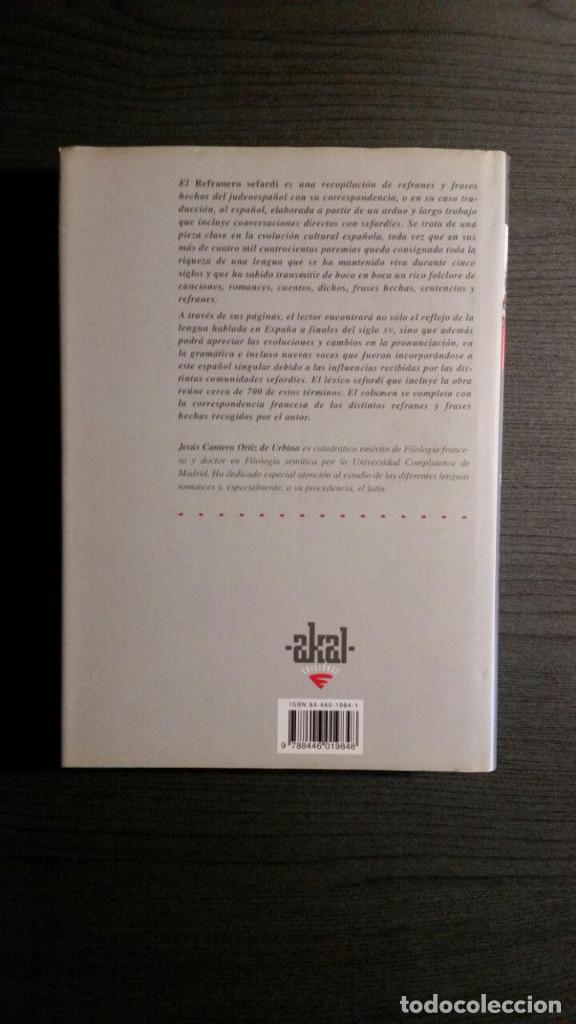 Diccionarios de segunda mano: Diccionario Akal del Refranero Sefardí - Foto 7 - 195363772