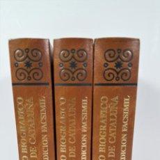 Diccionarios de segunda mano: DICCIONARIO BIOGRAFICO ARTISTAS DE CATALUÑA. FACSÍMIL. 3 TOMOS. 1989.. Lote 159178886