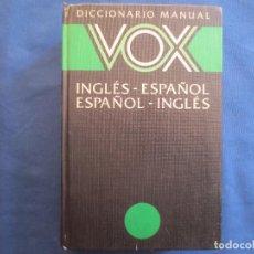 Diccionarios de segunda mano: DICCIONARIO MANUAL VOX / INGLÉS - ESPAÑOL / ESPAÑOL - INGLÉS / 1988. Lote 160244710