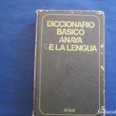 Diccionarios de segunda mano: DICCIONARIO BÁSICO ANAYA DE LA LENGUA 1985. Lote 160245222