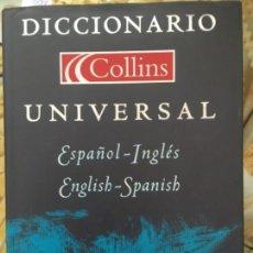 Diccionarios de segunda mano: DICCIONARIO UNIVERSAL COLLINS, ESPAÑOL INGLES, ENGLISH SPANISH, GRIJALBO. Lote 160381246