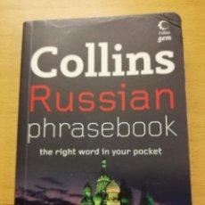 Diccionarios de segunda mano: RUSSIAN PHRASEBOOK. THE RIGHT WORD IN YOUR POCKET (COLLINS). Lote 161303378