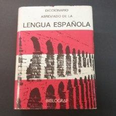 Diccionarios de segunda mano: DICCIONARIO VOX ABREVIADO DE LA LENGUA ESPAÑOLA. Lote 162070276