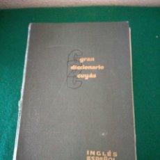 Diccionarios de segunda mano: DICCIONARIO CUYAS INGLES ESPAÑOL. Lote 162545314