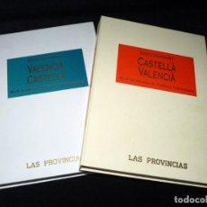 Diccionarios de segunda mano: DICCIONARI CASTELLÀ VALENCIÀ. REAL ACADEMIA DE CULTURA VALENCIANA, 2 TOMOS. LAS PROVINCIAS, 1997. Lote 163640802