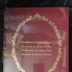 Diccionarios de segunda mano: DICCIONARIO DEL SAGRADO CORAN ( EDITADO EN 4 IDIOMAS ). Lote 165297718