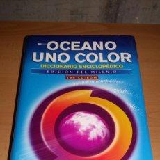 Diccionarios de segunda mano: DICCIONARIO ENCICLOPEDICO. CON CD-ROM. OCÉANO UNO COLOR. EDICION DEL MILENIO. Lote 167459105