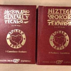 Libri di seconda mano: EUSKARA BATUA. DICCIONARIO GENERAL Y TÉCNICO - HIZTEGI OROKOR TEKNIKOA. 2 TOMOS. LUIS Mª MUJIKA. Lote 253103770