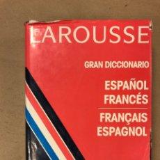 Diccionarios de segunda mano: GRAN DICCIONARIO LAROUSSE ESPAÑOL - FRANCÉS FRANÇAIS - ESPAGNOL. EDITADO EN 1992. TAPA DURA. Lote 168858540