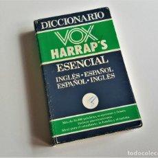 Diccionarios de segunda mano: DICCIONARIO VOX INGLES-ESPAÑOL. Lote 169087016