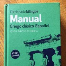 Diccionarios de segunda mano: DICCIONARIO BILINGUE MANUAL GRIEGO CLASICO-ESPAÑOL JOSE PABONS DE URBINA. Lote 169413236