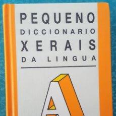 Diccionarios de segunda mano: PEQUENO DICCIONARIO XERAIS DA LINGUA. ARES VÁZQUEZ Y OTROS. DICCIONARIO DE GALLEGO. Lote 169472184
