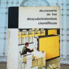 Diccionarios de segunda mano: DICCIONARIO DE LOS DESCUBRIMIENTOS CIENTÍFICOS - LOS DICCIONARIOS DEL HOMBRE DEL SIGLO XX. Lote 169997104