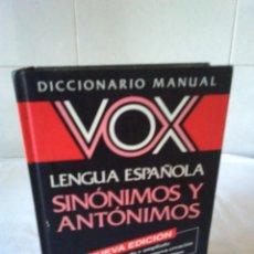 Diccionarios de segunda mano: 97-DICCIONARIO MANUAL LENGUA ESPAÑOLA DE ANTONIMOS Y SINONIMOS, 1991. Lote 171230348