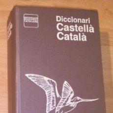 Libri di seconda mano: DICCIONARI CASTELLÀ / CATALÀ - ENCICLOPÈDIA CATALANA, 1985. Lote 171768138