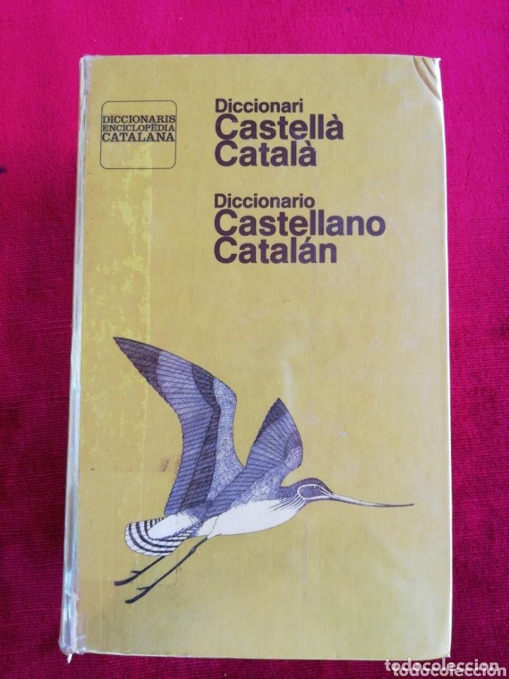 DICCIONARI CASTELLÀ - CATALÀ. DICCIONARIS ENCICLOPEDIA CATALANA. AÑO 1992 (Libros de Segunda Mano - Diccionarios)
