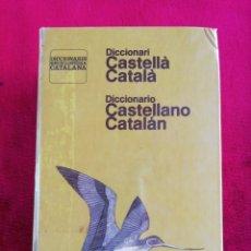 Diccionarios de segunda mano: DICCIONARI CASTELLÀ - CATALÀ. DICCIONARIS ENCICLOPEDIA CATALANA. AÑO 1992. Lote 173000302