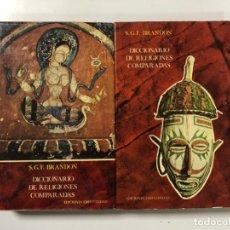 Diccionarios de segunda mano: DICCIONARIO DE RELIGIONES COMPARADAS. DOS TOMOS. S.G.F. BRANDON. EDICIONES CRISTIANDAD. MADRID, 1975. Lote 173049185