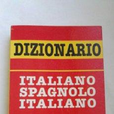Diccionarios de segunda mano: DIZIONARIO ITALIANO SPAGNOLO. Lote 173427544