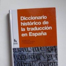 Diccionarios de segunda mano: DICCIONARIO HISTÓRICO DE LA TRADUCCIÓN EN ESPAÑA (TAPA DURA). Lote 175699319