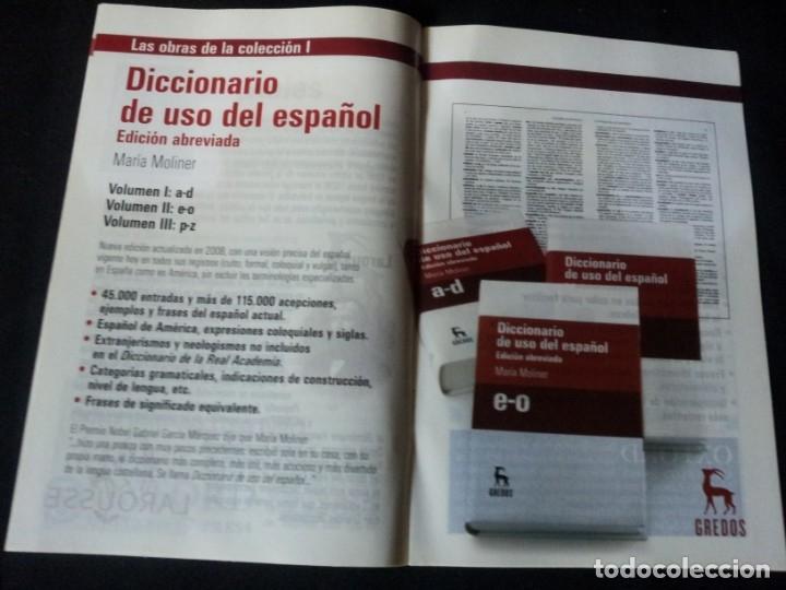 Diccionarios de segunda mano: GRANDES DICCIONARIOS - MARIA MOLINER, LAROUSSE, OXFORD UNIVERSITY PRESS, GREDOS Y JOAN COROMINES - Foto 13 - 175809173