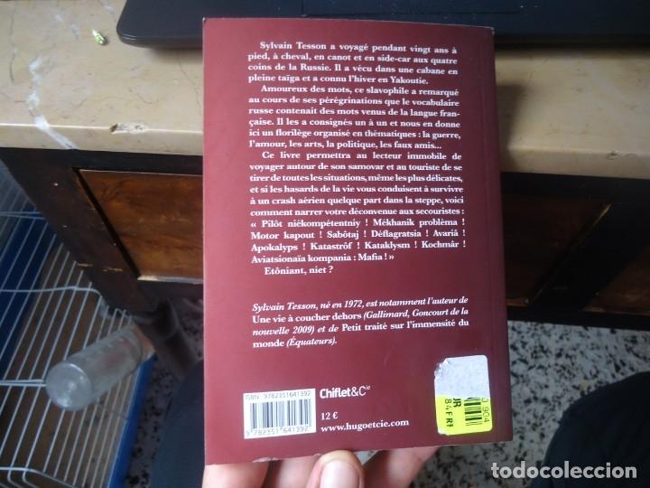 Diccionarios de segunda mano: Ciel mon moujik! manual de survie Franco - Ruso de Sylvain Tesson año 2011 - Foto 3 - 176282007