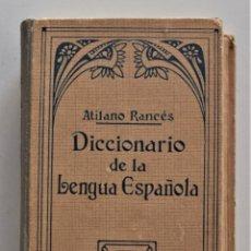 Diccionarios de segunda mano: DICCIONARIO DE LA LENGUA ESPAÑOLA - ATILANO FRANCÉS - EDITORIAL RAMÓN SOPENA AÑO 1941 - BUEN ESTADO. Lote 176657552
